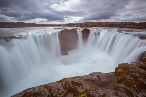 The Hrafnabjargarfoss Waterfall (Iceland)
